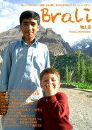 Brali Vol.6<テキスト版> 旅人(バックパッカー)が書き、旅人が読む、旅人のための旅ライフフリーペーパーマガジン
