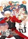 Fate/Grand Order コミックアラカルト V【電子書籍】[ TYPEーMOON ]