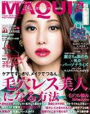 MAQUIA 2018年7月号【無料試し読み版】