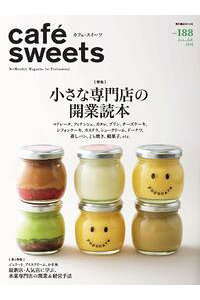 caf?-sweets(カフェ・スイーツ)188号