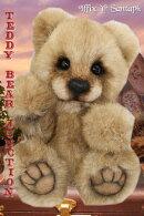 Teddy Bear Junction