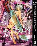 EX-ARM エクスアーム リマスター版 3