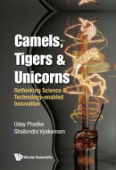 Camels, Tigers & Unicorns