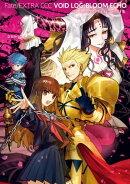Fate/EXTRA CCC VOID LOG:BLOOM ECHO 4 フェイト/エクストラ CCC シナリオ集