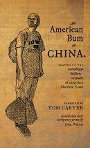 An American Bum in China