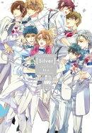 Love Celebrate! Silver -ムシシリーズ10th Anniversary-【電子限定特典付き】【イラスト入り】