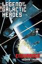 Legend of the Galactic Heroes, Vol. 3: EnduranceEndurance【電子書籍】[ Yoshiki Tanaka ...
