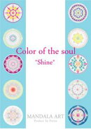 Color of the soul * Shine *