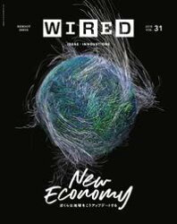 WIRED VOL.31