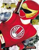 スーパー戦隊 Official Mook 21世紀 vol.2 忍風戦隊ハリケンジャー