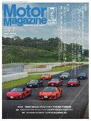 MotorMagazine 2019年7月号
