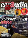 car audio magazine 2018年3月号 vol.120【電子書籍】[ カーオーディオマガジン編集部 ]