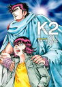 K234巻【電子書籍】[ 真船一雄 ]