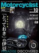 Motorcyclist 2017年10月号