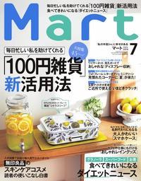 Mart 2018年7月号【電子書籍】