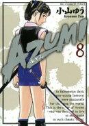 AZUMIーあずみー(8)