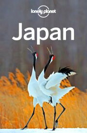 Lonely Planet Japan【電子書籍】[ Rebecca Milner ]