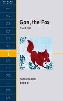 Gon. the Fox ごんぎつね