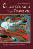 Henning's Scholarly Works on Chinese Combative Traditions