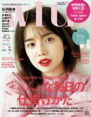 with (ウィズ) 2021年 7月号