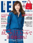 LEE 2019年4月号【無料試し読み版】