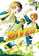 DIVE!! (2)