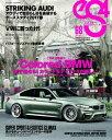 eS4 no.68【電子書籍】[ eS4編集部 ]