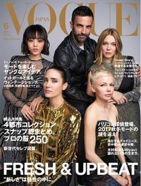 VOGUE JAPAN 2017年6月号 No.214【電子書籍】