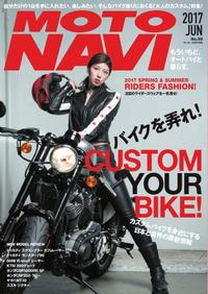 MOTO NAVI(モトナビ) NO.88 2017 June【電子書籍】