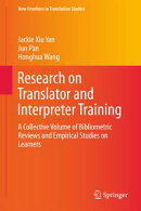 Research on Translator and Interpreter Training