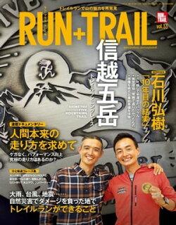 RUN+TRAIL Vol.33