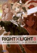 RIGHT×LIGHT8~散りゆく雪華と赤い月を仰ぐ夜鳥~