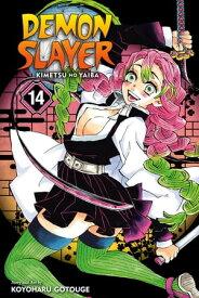 Demon Slayer: Kimetsu no Yaiba, Vol. 14The Mu Of Muichiro【電子書籍】[ Koyoharu Gotouge ]