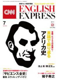 [音声DL付き]CNN ENGLISH EXPRESS 2019年7月号【電子書籍】[ CNN English Express ]