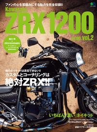 Kawasaki ZRX1200&1100 vol.2【電子書籍】