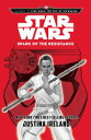 Journey to Star Wars: The Rise of Skywalker: Spark of the Resistance【電子書籍】[ Justina Ireland ]