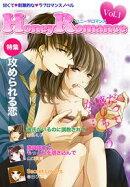ハニーロマンス Vol.1〜攻められる恋〜