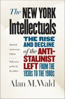 The New York Intellectuals, Thirtieth Anniversary Edition