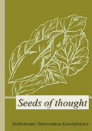 Seeds Of Thought