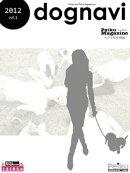 PeikuMagazine 別冊版 dognavi2012 vol.1