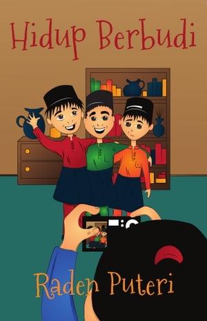 Hidup Berbudi【電子書籍】[ Raden Puteri ]