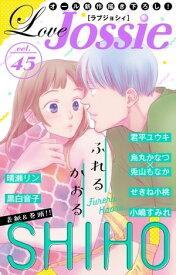 Love Jossie Vol.45【電子書籍】[ SHIHO ]