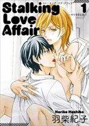 Stalking Love Affair 1