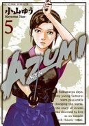 AZUMIーあずみー(5)