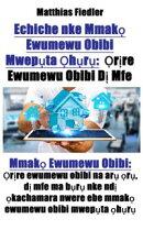 Echiche nke Mmakọ Ewumewu Obibi Mwepụta Ọhụrụ: Ọrịre Ewumewu Obibi Dị Mfe: Mmakọ Ewumewu Obibi