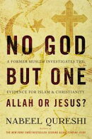 No God but One: Allah or Jesus? (with Bonus Content)