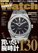 POWERWatch No.98