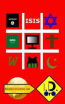 #ISIS (Japanese Edition)