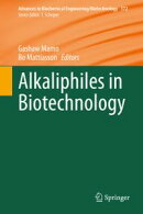 Alkaliphiles in Biotechnology