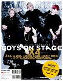 別冊CD&DLでーた BOYS ON STAGE vol.5
